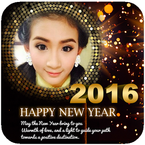 2016 New Year Photo Frame HD