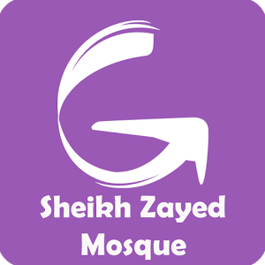Sheikh Zayed Mosque Audio Tour